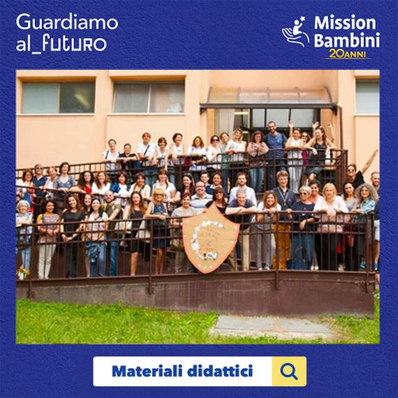Scuola secondaria Arcadia per Guardiamo al_Futuro
